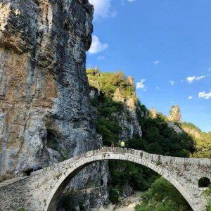 גשר עתיק זגוריה