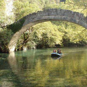 זגוריה - שמורת טבע Zagoria