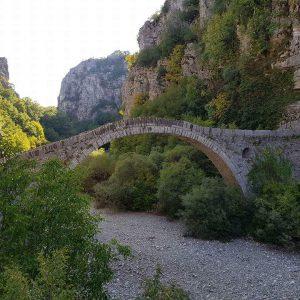 גשר 4 זגוריה
