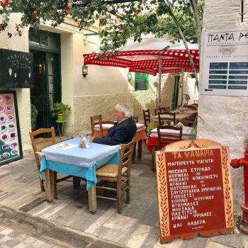 אוכל יווני באתונה