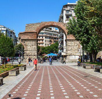 גשר בסלוניקי בירת מקדוניה