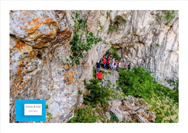 טיול גיפים תגלית במערות - דלפי